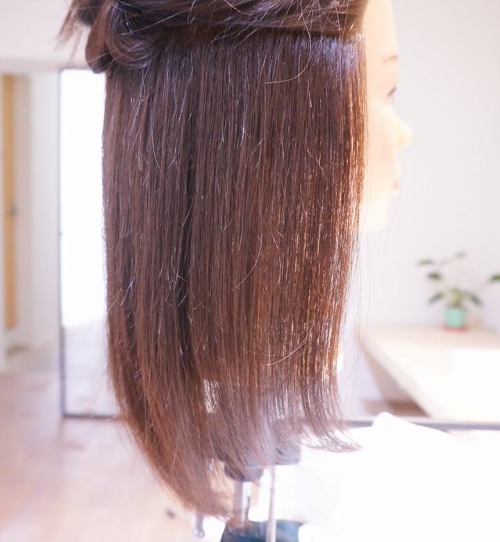 毛先のきれいな縮毛矯正