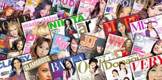 新サービス「100雑誌が読み放題」