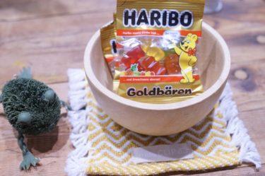 旬のお土産はHARIBO!